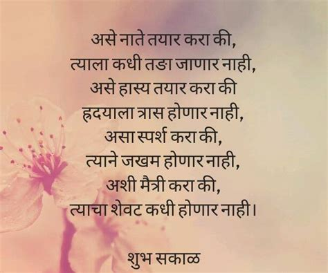 Congratulations Messages For Wedding In Marathi by Max Marathi Shayari Sms Kavita Lyrics Shayari Sms