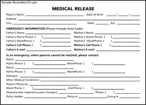 medical information release form 8 sle medical