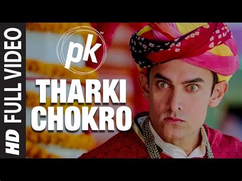 pk film full movie in hindi pk full movie 2014 in hindi aamir khan with english
