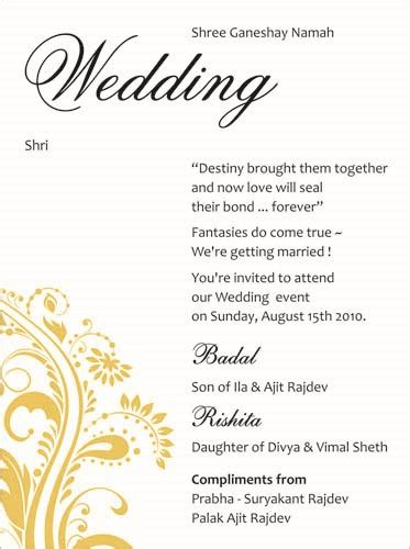 Wedding Invitation Card Quotes India by Wedding Invitation Card Wordings Indian Chatterzoom
