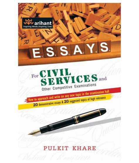 Gran Torino Essay by L Buy Essays