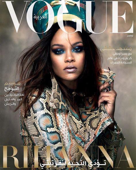 rihanna pays homage to queen nefertiti for vogue arabia rihanna pays homage to nefertiti for vogue arabia magazine