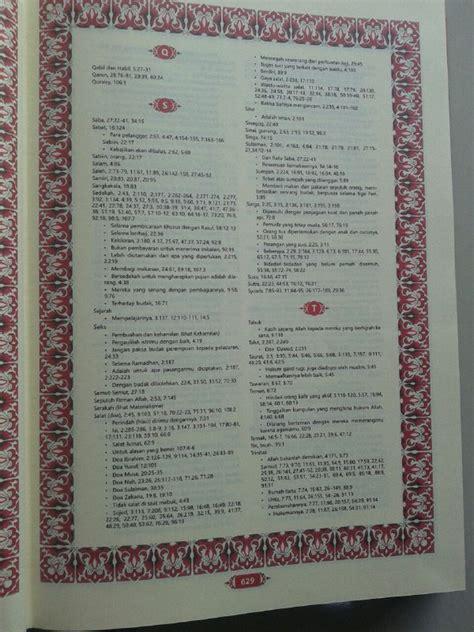 Al Quran Al Wasim Transliterasi Dan Terjemah Perkata A5 al quran alwasim tajwid kode transliterasi terjemah per kata ukuran a5