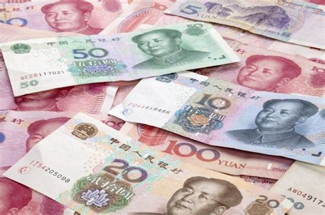 currency cny chines renminbi rmb value exchange rate history