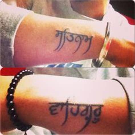 tattoo font generator punjabi 1000 images about tattoo ideas on pinterest sanskrit