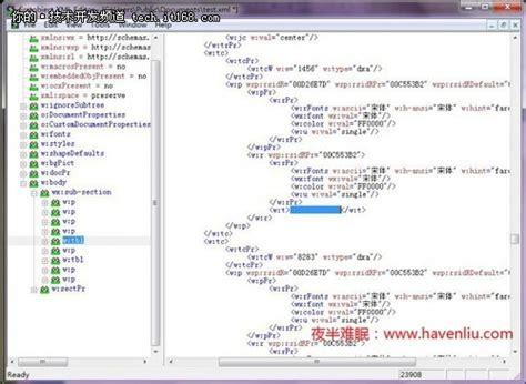 完美解决方案 java生成复杂word文档 爱程序网