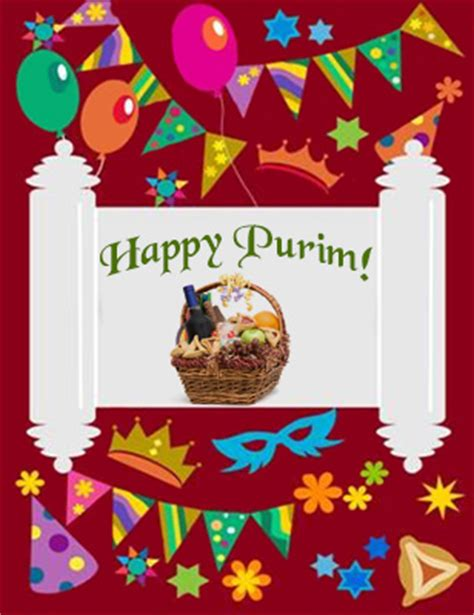 Happy Purim Printable Cards