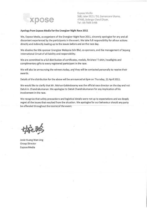 Sponsorship Letter Malaysia Jas Keep On Running Official Apology From Expose Media For The Energizer Race 2011