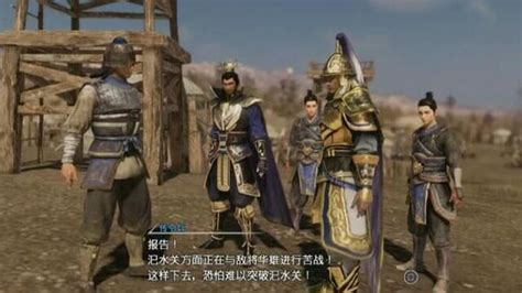 Ps4 Dynasty Warriors 9 Region 3 Asia six minutes of dynasty warriors 9 gameplay gematsu