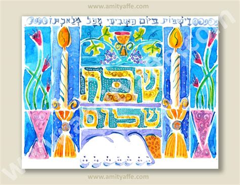 Yiddish Wedding Blessing by Shabbat Shalom Judaica Watercolors Wall