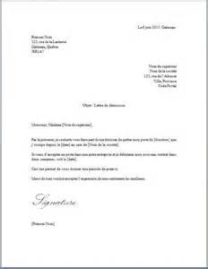 exemple de lettre de d 233 mission qu 233 bec covering letter