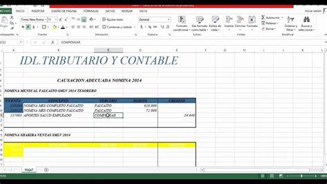 liquidacion de nomina colombia 2016 nomina colombia 2016 nmina en colombia share and como