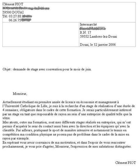 Lettre De Motivation Vacances Cl 233 Ment Piot Un Pass 233 Un Pr 233 Sent Gt Un Futur