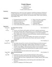 Server Resume Example Server Resume Sample My Perfect Resume