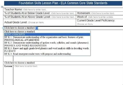 electronic lesson plan template 18 best lesson plans images on lesson planning