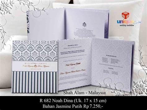 hardcover wedding card malaysia undangan pernikahan hardcover noah dina