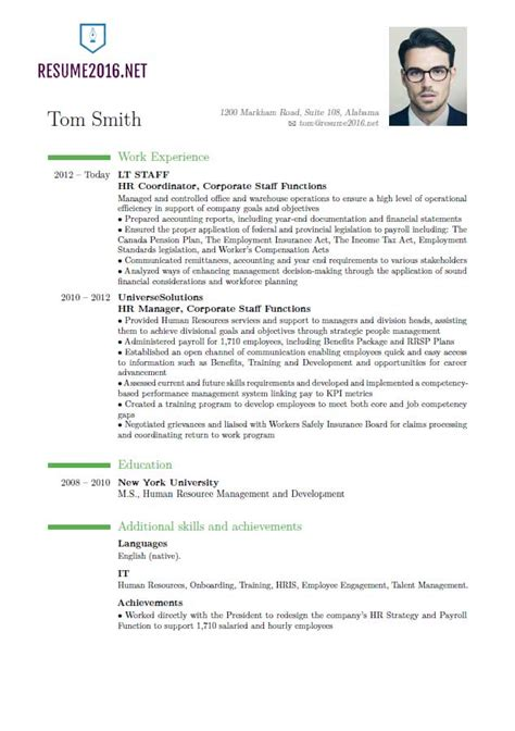 latest resume format 2015 how does it look like