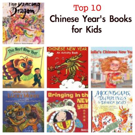 top 10 best new year books for pragmaticmom