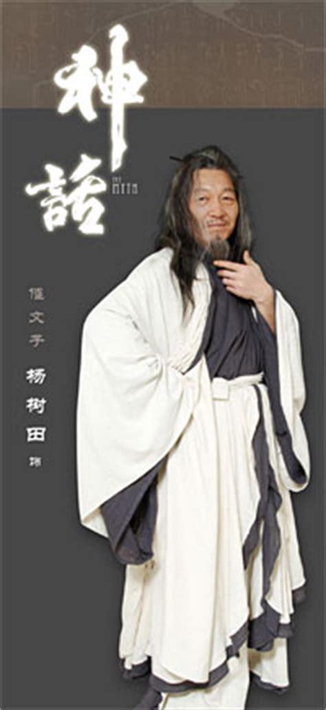 gao zi qi dramawiki d addicts shen hua the myth