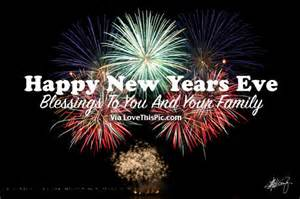 happy new year s blessings to you and your family pictures photos and images for