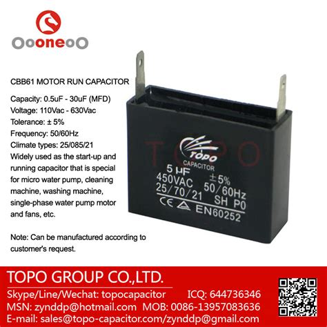 sh capacitor wiring diagram wiring diagram manual