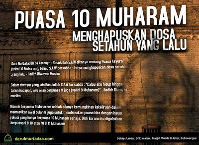 film nabi muhammad hijrah ensiklopediakita sejarah dan keutamaan hari asyura
