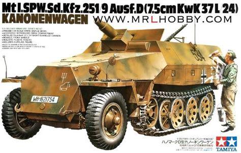 135 Tamiya Kanonenwagen Half Track