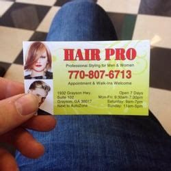 hair stylist business cards in jonesboro ga hair pro s hair salons 1932 grayson hwy grayson ga