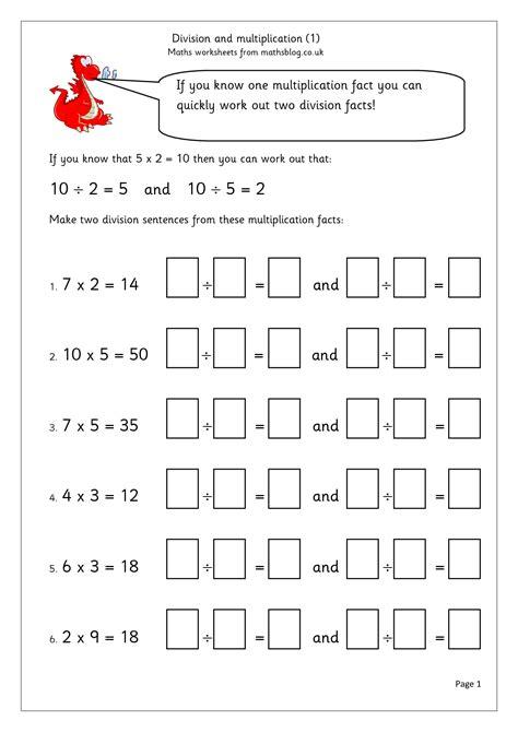 division inverse worksheet rcnschool