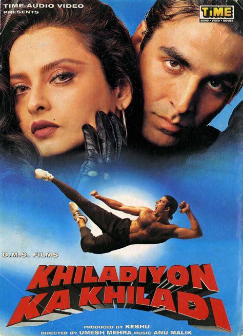 biography of movie khiladi khiladiyon ka khiladi 1996 review star cast news