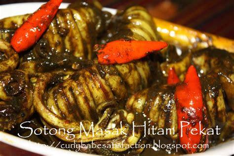 curlybabe s satisfaction sotong masak hitam pekat