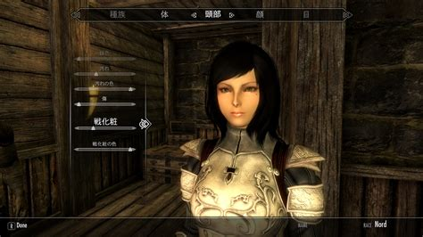 beautiful hair skyrim beauty spot skyrim warpaint at skyrim nexus mods and