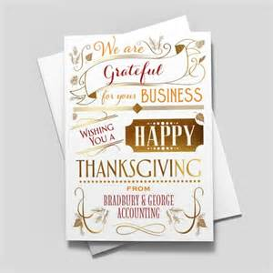 colorful business thanks thanksgiving cards from cardsdirect