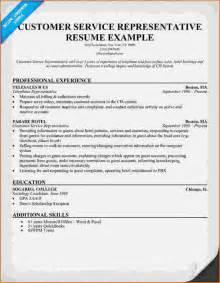 Sample Resume Skills For Customer Service service skills resume customer service representative resume example
