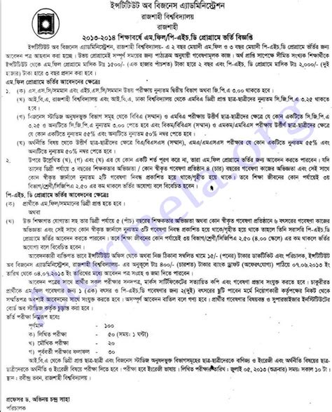 Iba Mba Circular by Rajshahi Iba Mphil And Phd Program