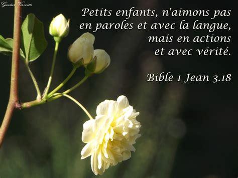 image biblique les huches d arts photos fonds d ecran versets bibliques no 6