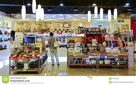 home appliances store editorial image image of shopping home appliances store editorial photography image 44497267