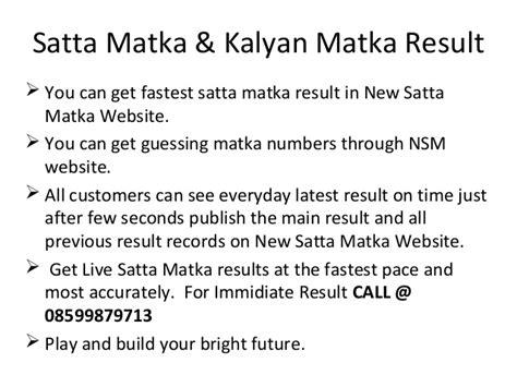 satta matka matka result kalyan matka matka com kalyan matka satta matka result and kalyan matka tips
