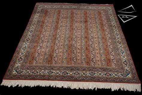Persian Qum Rug 9 X 12 Qum Rugs