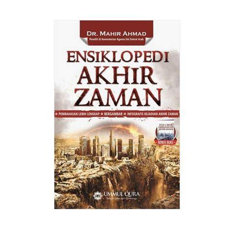 Ketika Rasulullah Harus Berperang Ali Muhammad Ash Shallabi lihat spesifikasi harga ummul qura mukhtasar shahih muslim