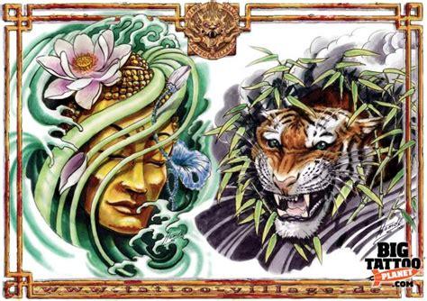 flash art supplement  colour tattoo big tattoo planet