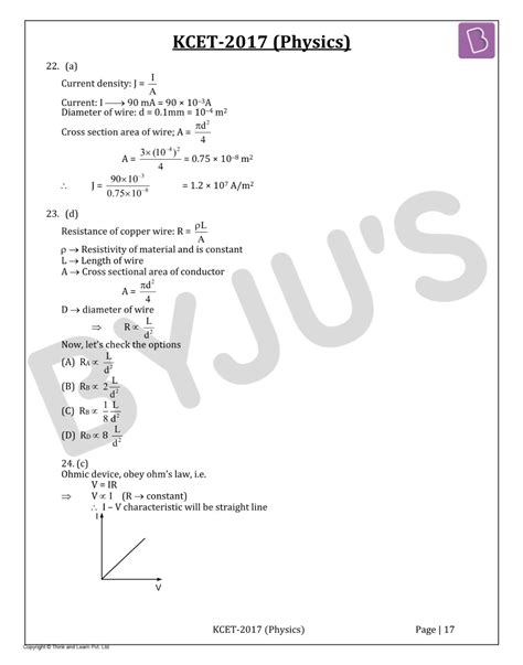 Download KCET 2017 Solved Physics Paper | Answer Key