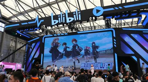 china film group ipo bilibili getting ready for us ipo with cornerstone