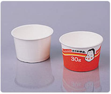 Four Cups Paper Folding - paper cup size paper cup measures dimensions price cost of