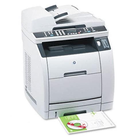 hp color laserjet 2840 hp color laserjet 2840 multifunction laser printer