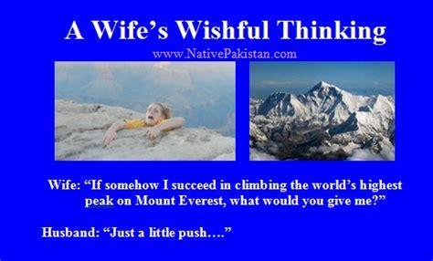Husband & Wife Jokes   Best Husband Wife Jokes