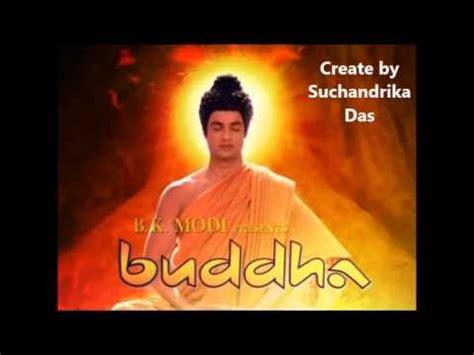 the fortunate buddha series 1 buddha tv show titel song