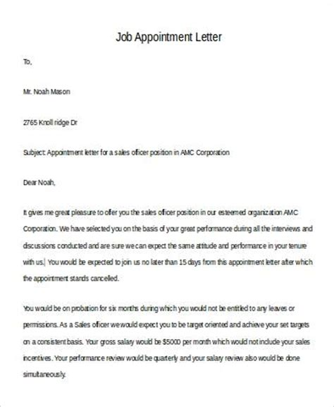 sample appointment letter templates ms
