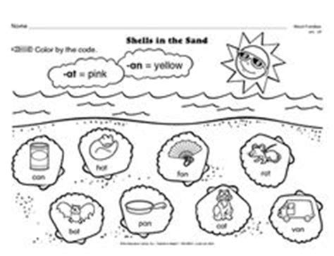 beach themed language arts activities results for beach the mailbox unit beach pinterest