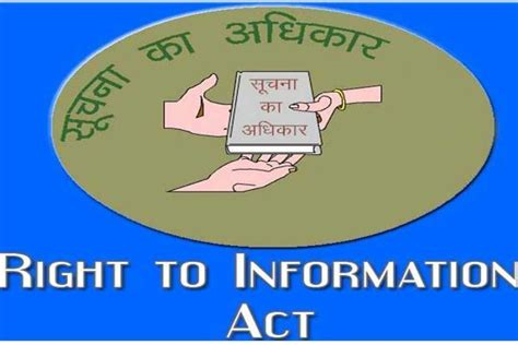 rti section rti applications can be filed orally govt livemint